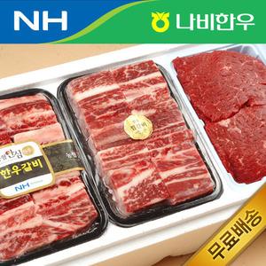 名品 한우 갈비 + 산적 2.1kg 선물세트