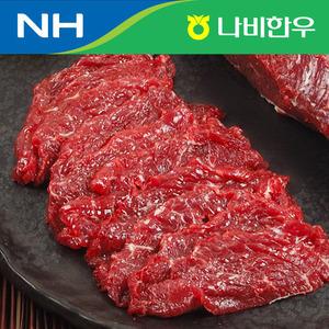 나비한우 생고기(육사시미) 500g