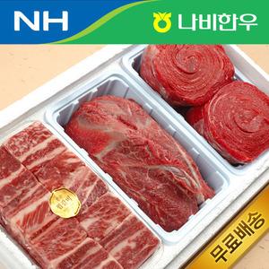 名品 한우 갈비+사태+불고기 2.4kg 선물세트