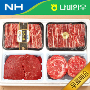 名品 한우 갈비 + 산적 + 불고기 2.9kg 선물세트