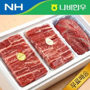 名品 한우 갈비 + 사태 2.4kg 선물세트
