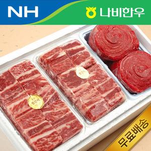 名品 한우 갈비 + 불고기 2.4kg 선물세트